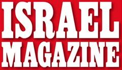 Logo-Israel-Magazine